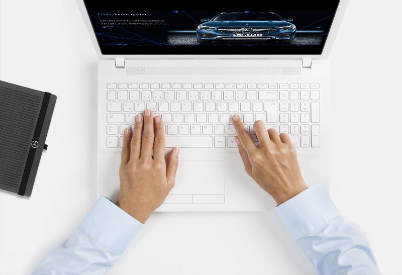 lavoro Mercedes